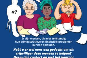humanitas-help-poster-v1-3b